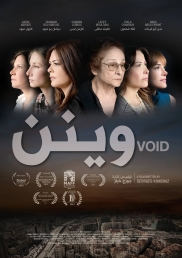 """Poster of the movie """"Waynon"""""""